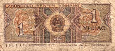 banknote not scanned